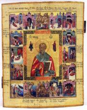 Антикварная икона «Святой Николай Чудотворец с житием»