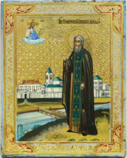 Старинная икона «Преподобный Григорий Пельшемский»