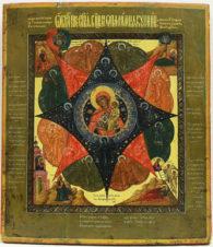 Старинная икона Пресвятой Богородицы «Неопалимая купина»