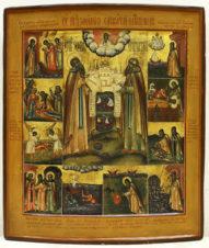 Старинная икона «Святые Преподобные Зосима и Савватий Соловецкие Чудотворцы» с 10-ю клеймами жития