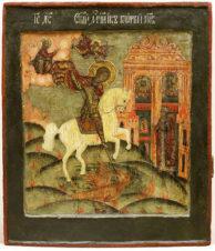 Старинная икона «Святой мученик Георгий Победоносец»