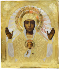 Старинная икона Божьей матери «Знамение» в окладе с орнаментом в византийском стиле