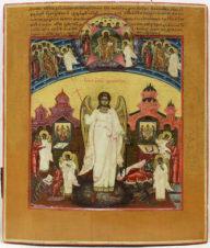 Старинная икона «Святой Ангел Хранитель»