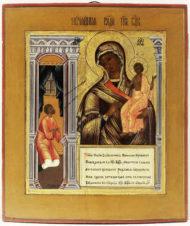 Старинная икона Божья Матерь «Нечаянная радость»