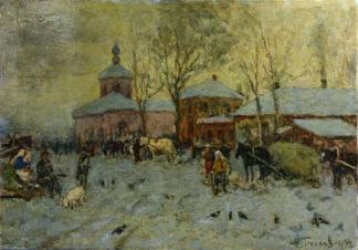 Базар в Загорске в 1943