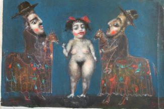 Русский цирк