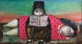 Читатель (Календарь)