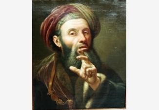 Восточный философ