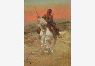 Верховой курд