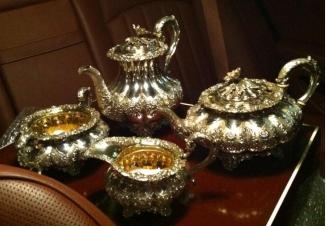 Сервиз чайно-кофейный из 4-х предметов