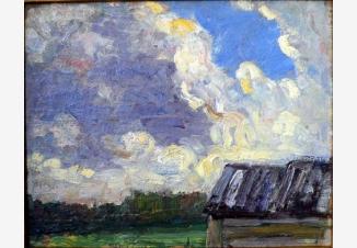 Облака