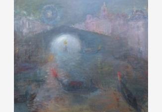 Туман над главным каналом