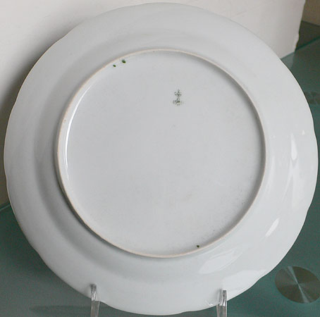 Тарелка сервиз ордена св александра