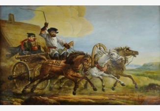 Ямщик, не гони лошадей…