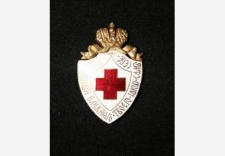 Нагрудный знак «Красный крест»
