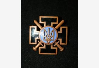 Нагрудный знак «Украинские ветераны»