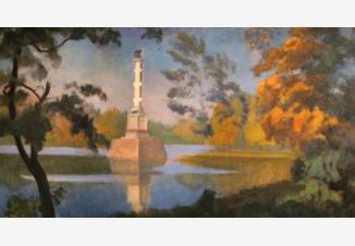 Монумент посреди пруда
