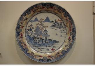 Тарелка настенная «Пейзаж»