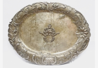 Поднос с гербом принца Мирзы Реза Хана Арфы эд Довлеха