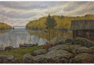 Северная осень