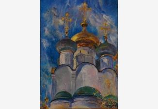 Золотой купол