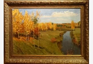 Золотая осень (Копия Левитана И.И.)
