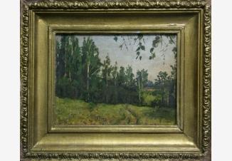 Пейзаж с лесной тропинкой